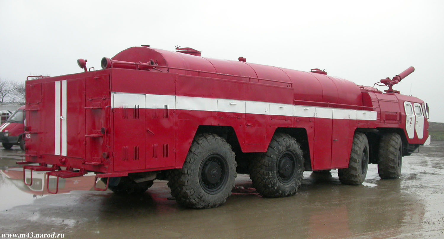 Camión bomberos ruso MAZ-7310 АА-60-160-01 aerodrome fire-fighting vehicle